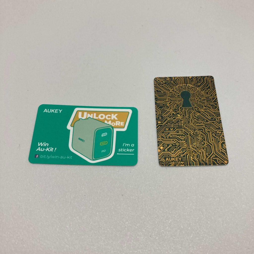 PA-B1の保証カード