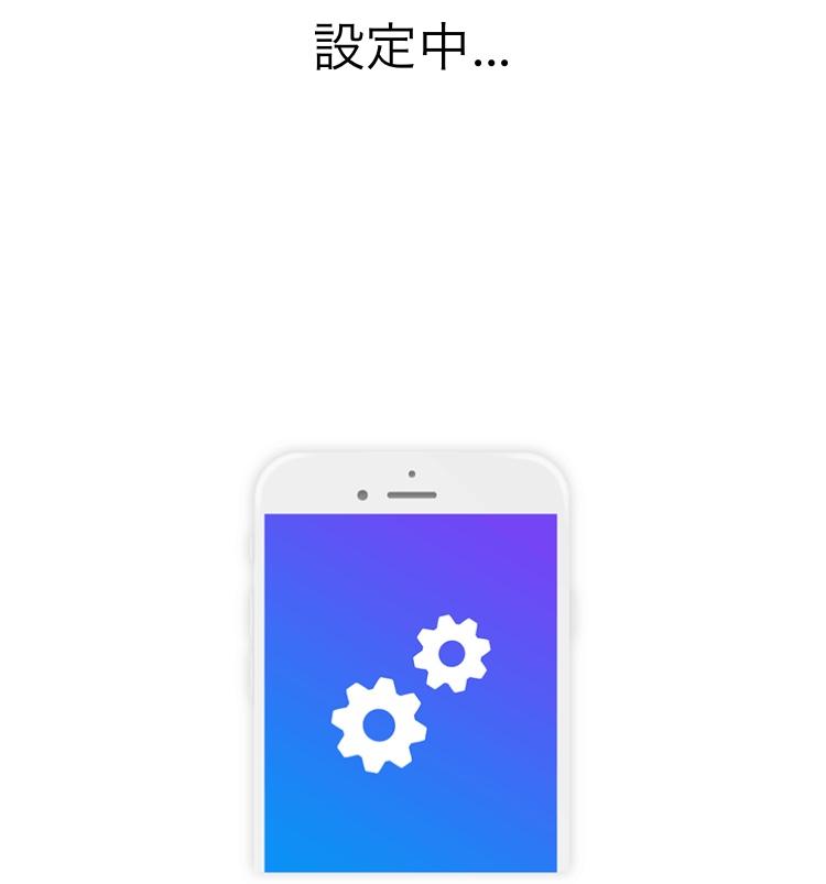 +メッセージ起動後の画面