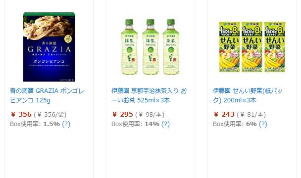 Amazonパントリーの例