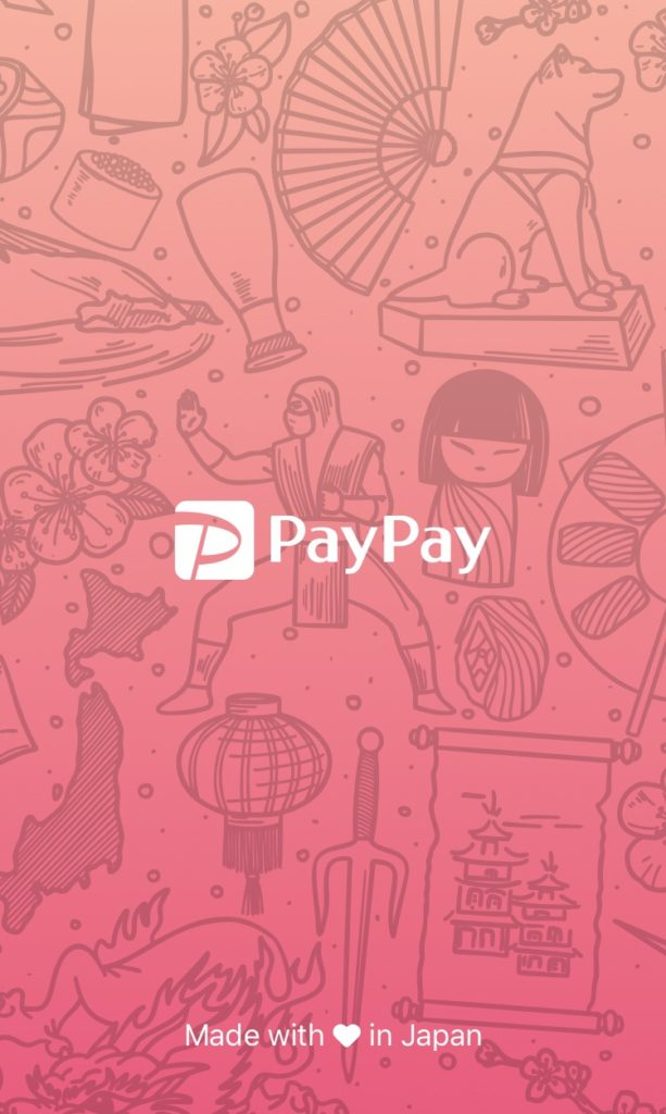 paypayアプリ起動