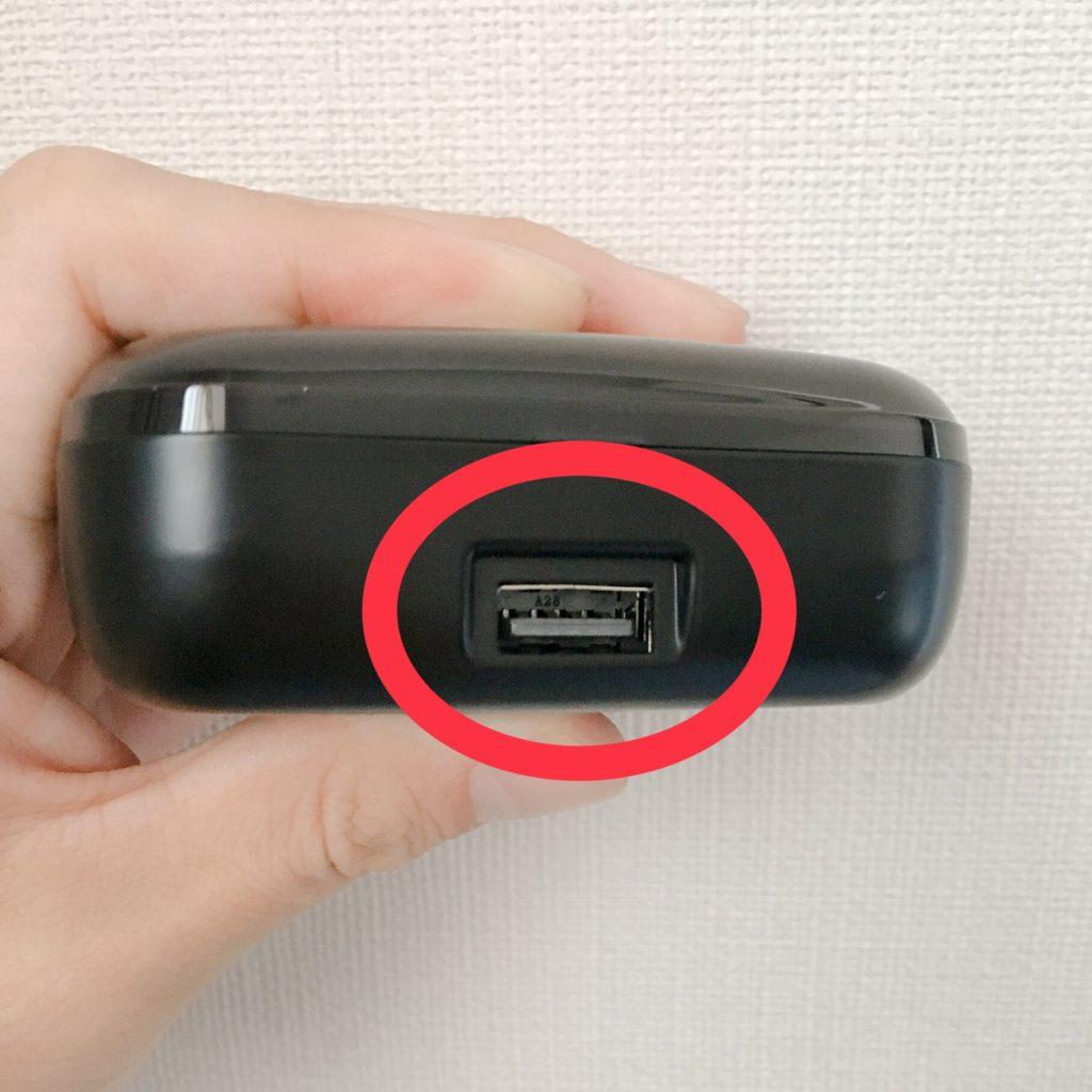 iKanziのTWS-X9のUSBポート