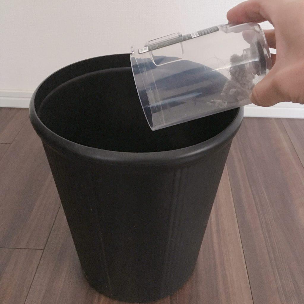 ダストカップのごみを捨てる