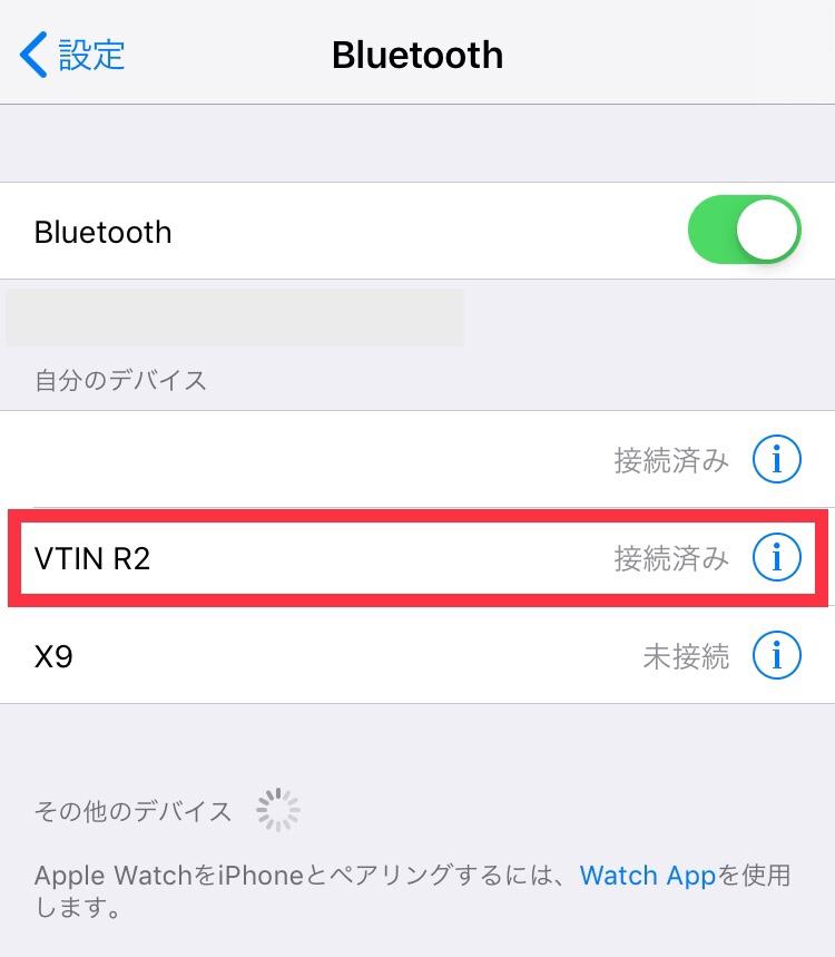 VTIN 防水BluetoothスピーカーBH172AとiPhoneのペアリング②