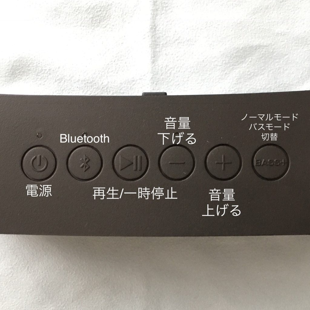 VTIN 防水BluetoothスピーカーBH172Aスイッチの使い方