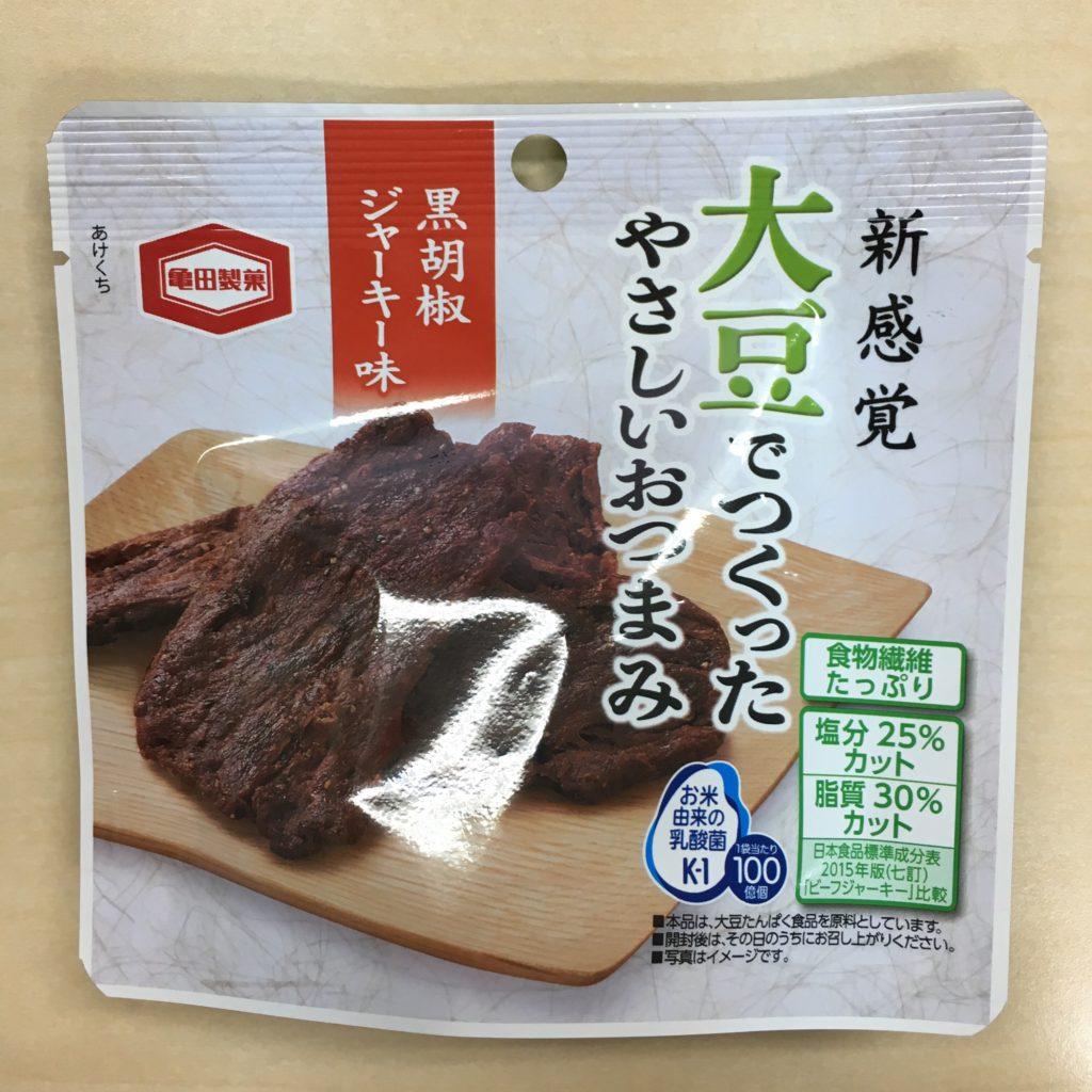 大豆でつくったやさしいおつまみ 黒胡椒ジャーキー味パッケージ