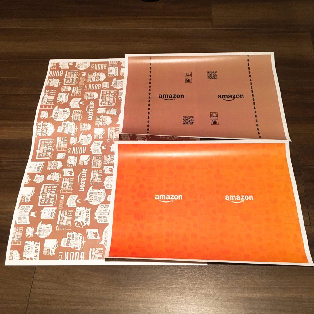Amazonオリジナルブックカバー3種類