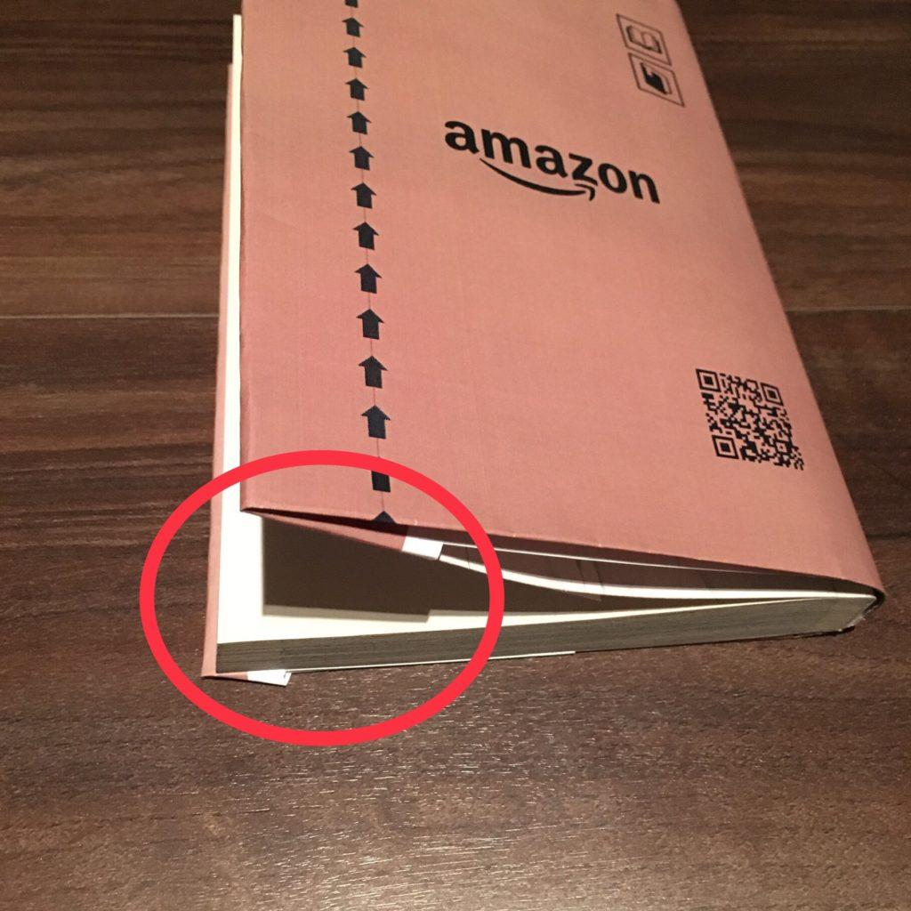 Amazonオリジナルブックカバー取り付け⑥
