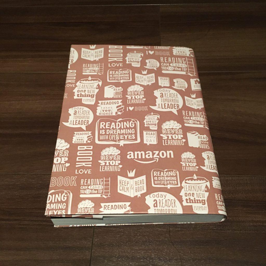 Amazonオリジナルブックカバーを実用書に取り付ける②