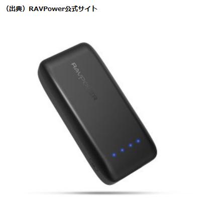 RAVPower PR-PB060黒