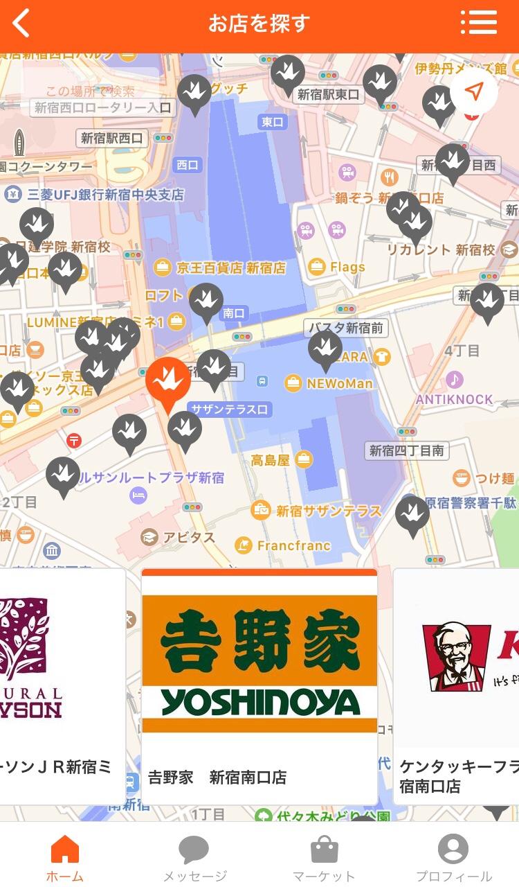 地図上に表示されたOrigamiアイコン