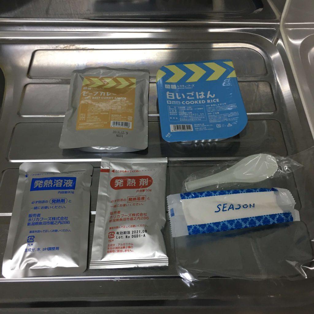 レスキューフーズ 一食ボックス カレーライスのセット内容