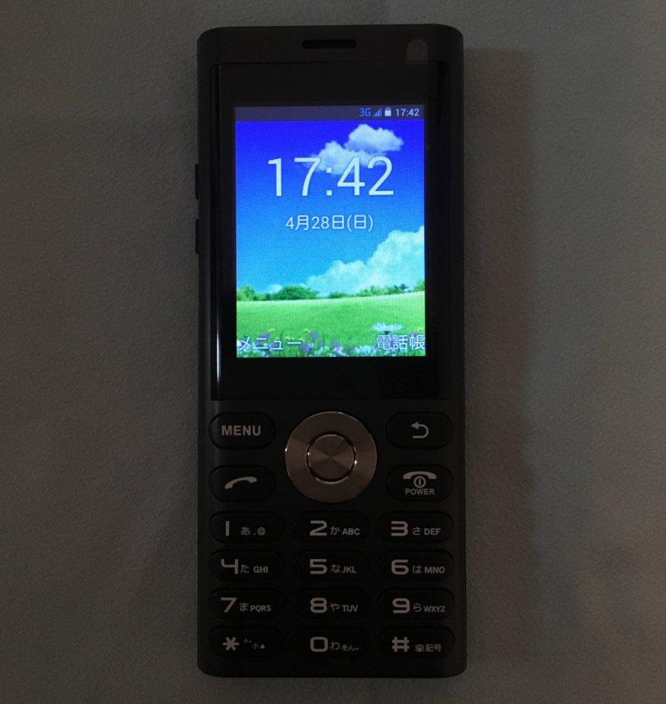 un.mode phone01のディスプレイ①
