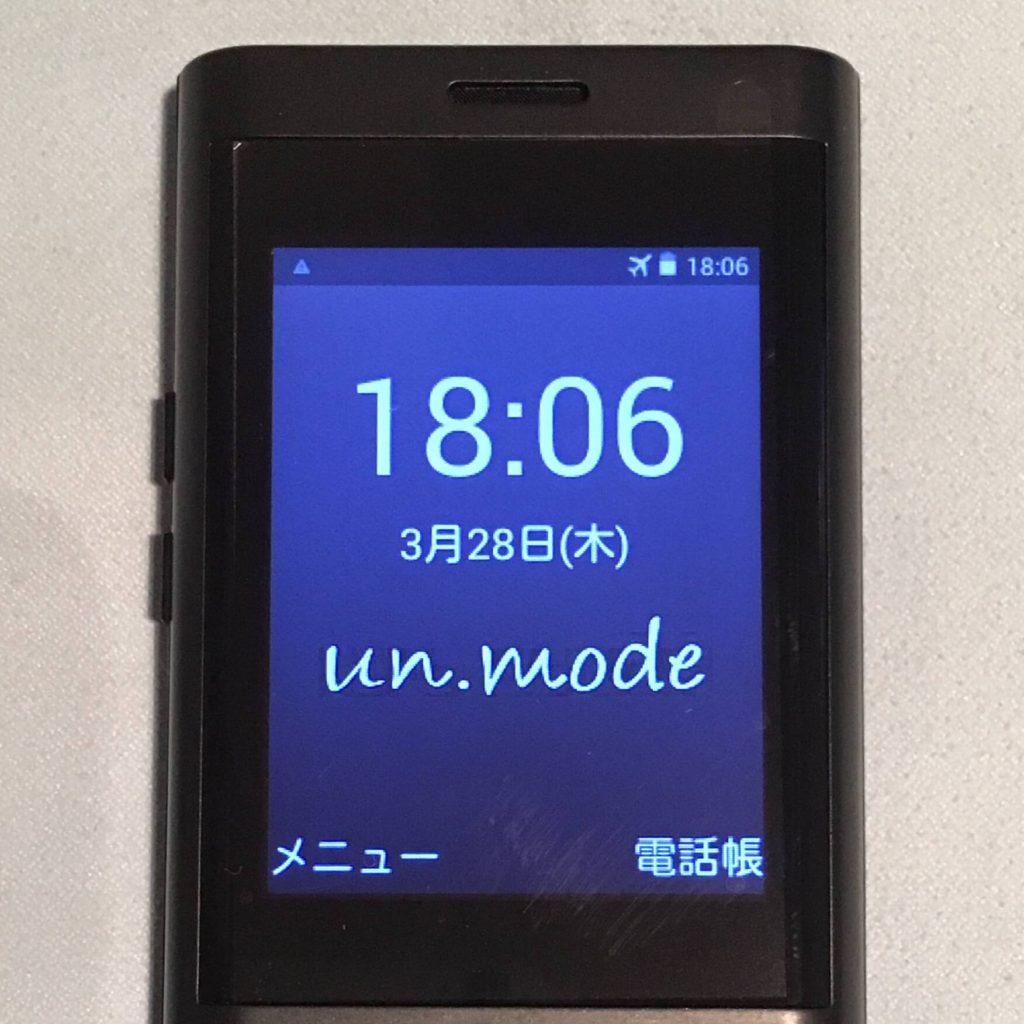 un.mode phone01の壁紙