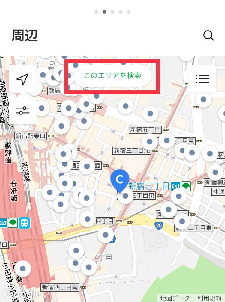 LINE PayアプリでLINE Payが使えるお店を調べる方法③