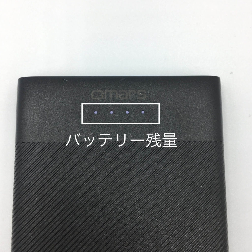 Omars Ultra Slim Power Bank 10000mAhの外観③