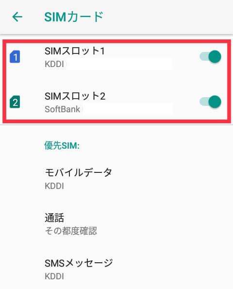 OUKITEL C12 PROのSIMカードスロット⑤