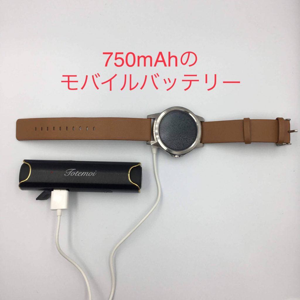 Totemoi S2は簡易モバイルバッテリーになる