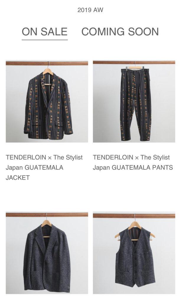 The Stylist Japanの商品を全て購入できる。