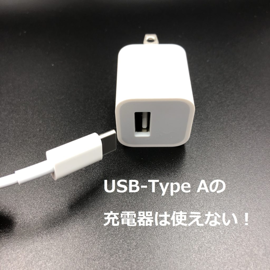 AirPods Proの充電ケーブルはUSB Type-C