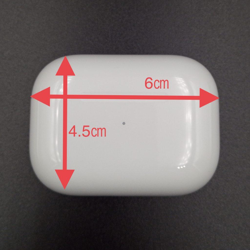 AirPod Proの充電ケース