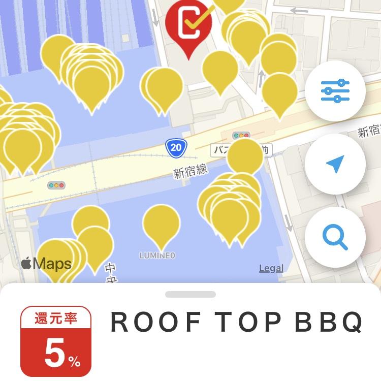 キャッシュレス・消費者還元事業アプリの店舗表示