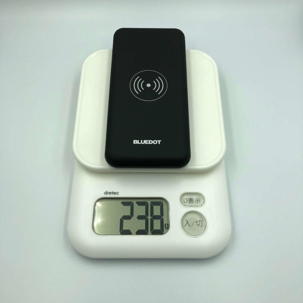 BMB-Qi10の重さ