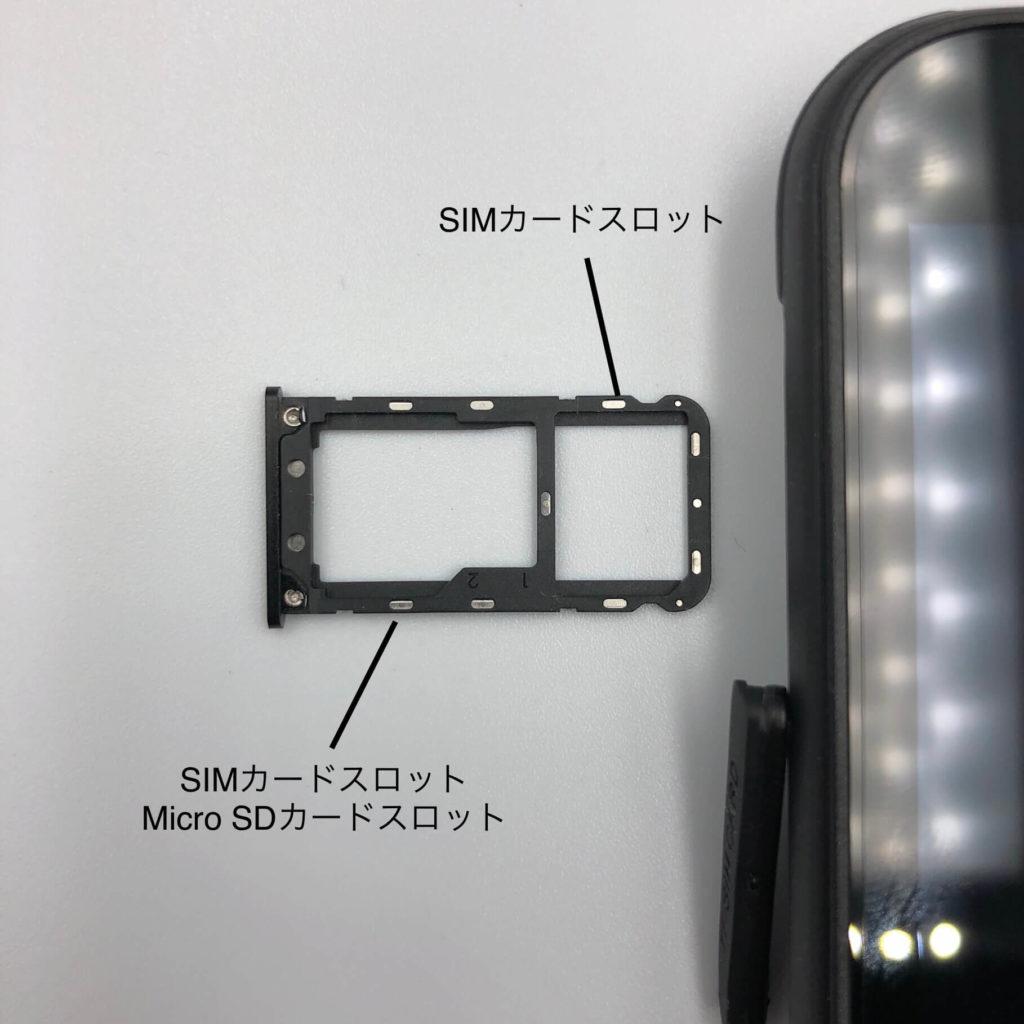 Bv5500 ProのSIMカードスロット