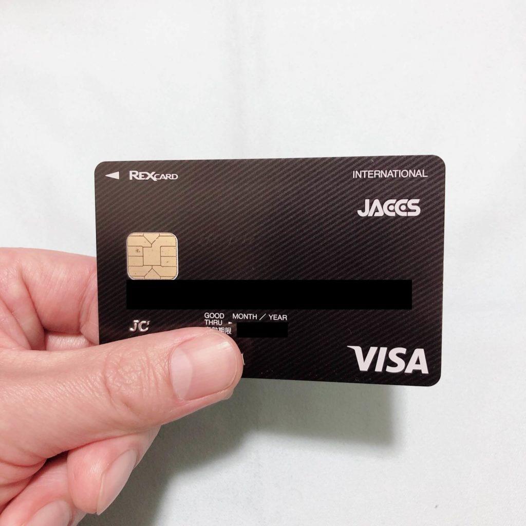 10年以上使用しているREX CARD