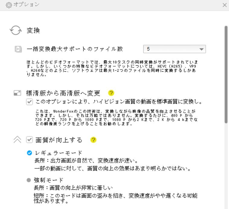 日本語翻訳がイマイチ
