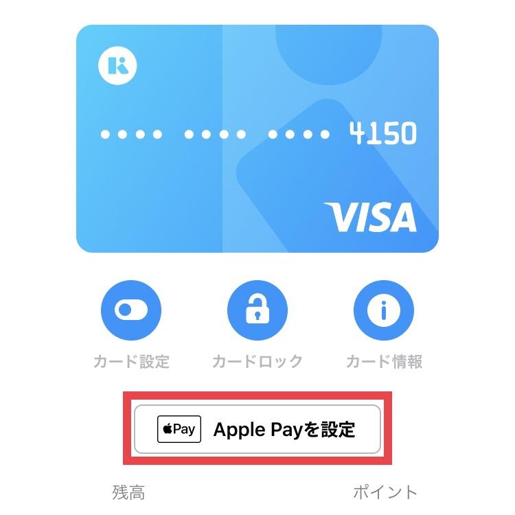Kyashアプリのアップデート②