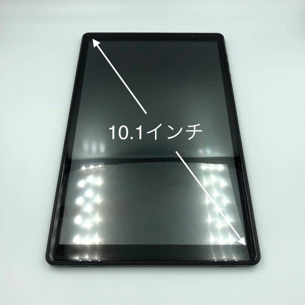P10HDの画面サイズは10.1インチ
