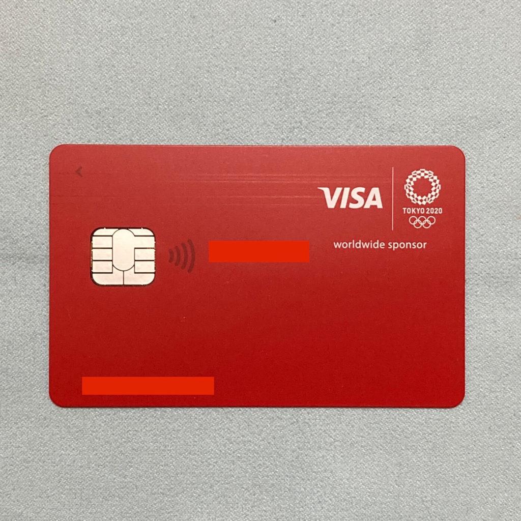 Visa LINE Payクレジットカード赤