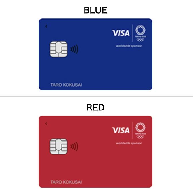 Visa LINE Payクレジットカードの種類①