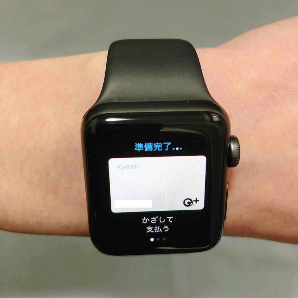 新しいKyash CardをApple Watchに登録完了