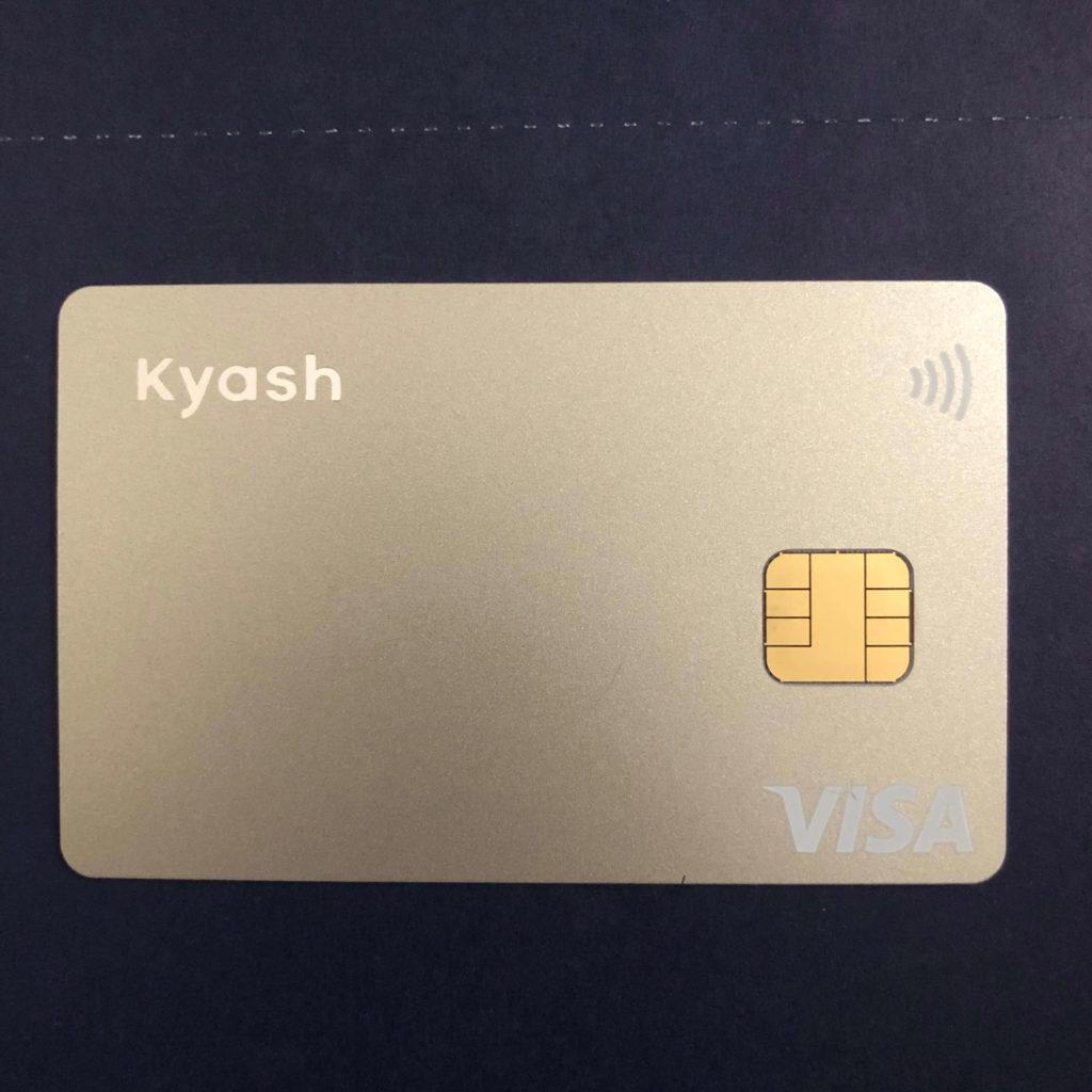 Kyash Cardはシンプルで美しい