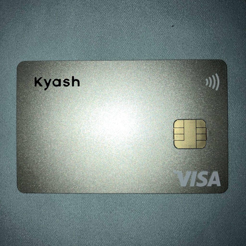 Kyash Cardのシルバー