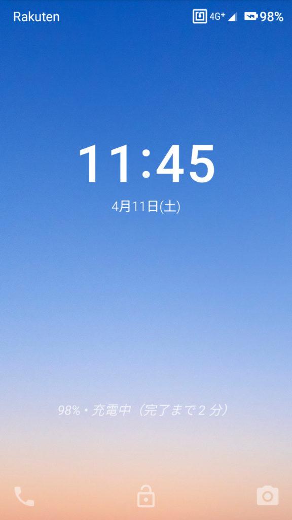 Rakuten Miniの充電時間は短い