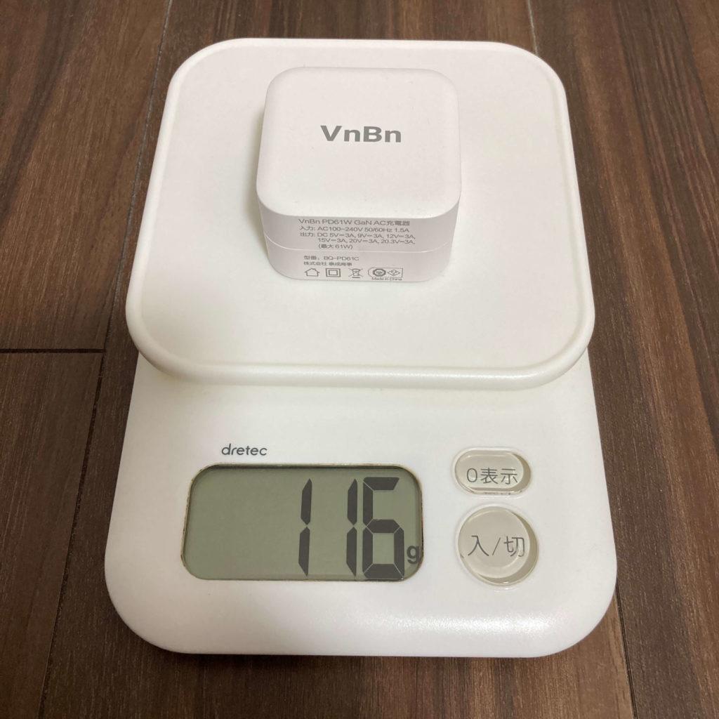 VnBn 61W USB-C 充電器の重さは116g