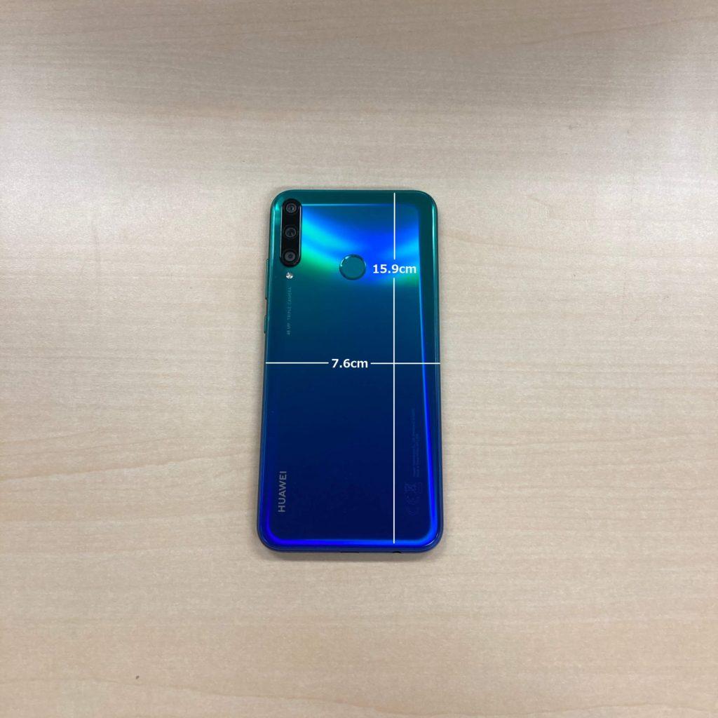 Huawei P40 lite Eのサイズ