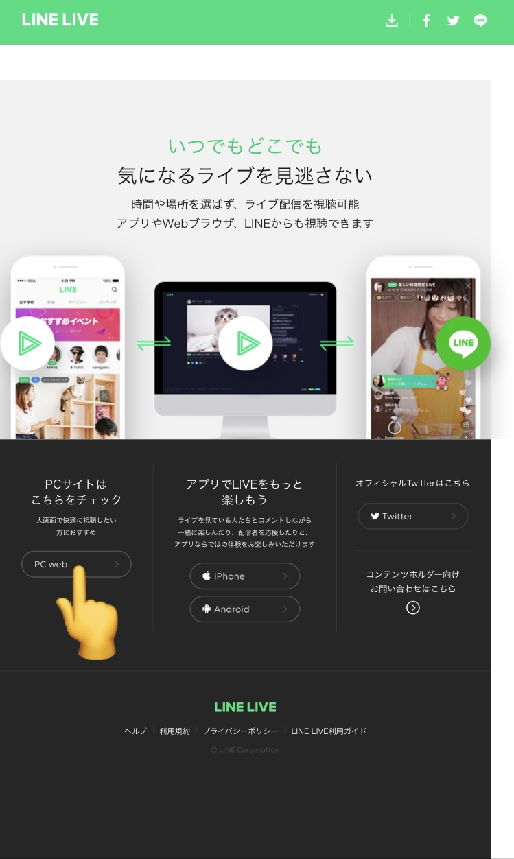 Line Live Pc