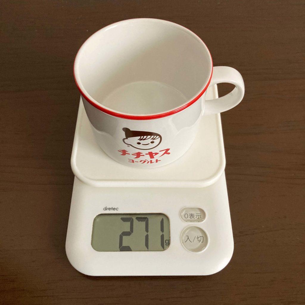 チー坊マグカップの重さ