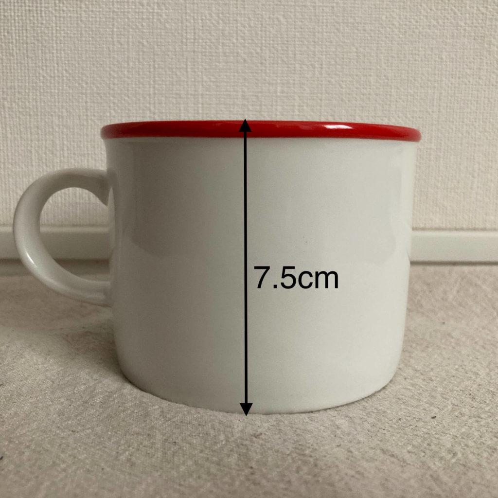 チー坊マグカップのサイズ②