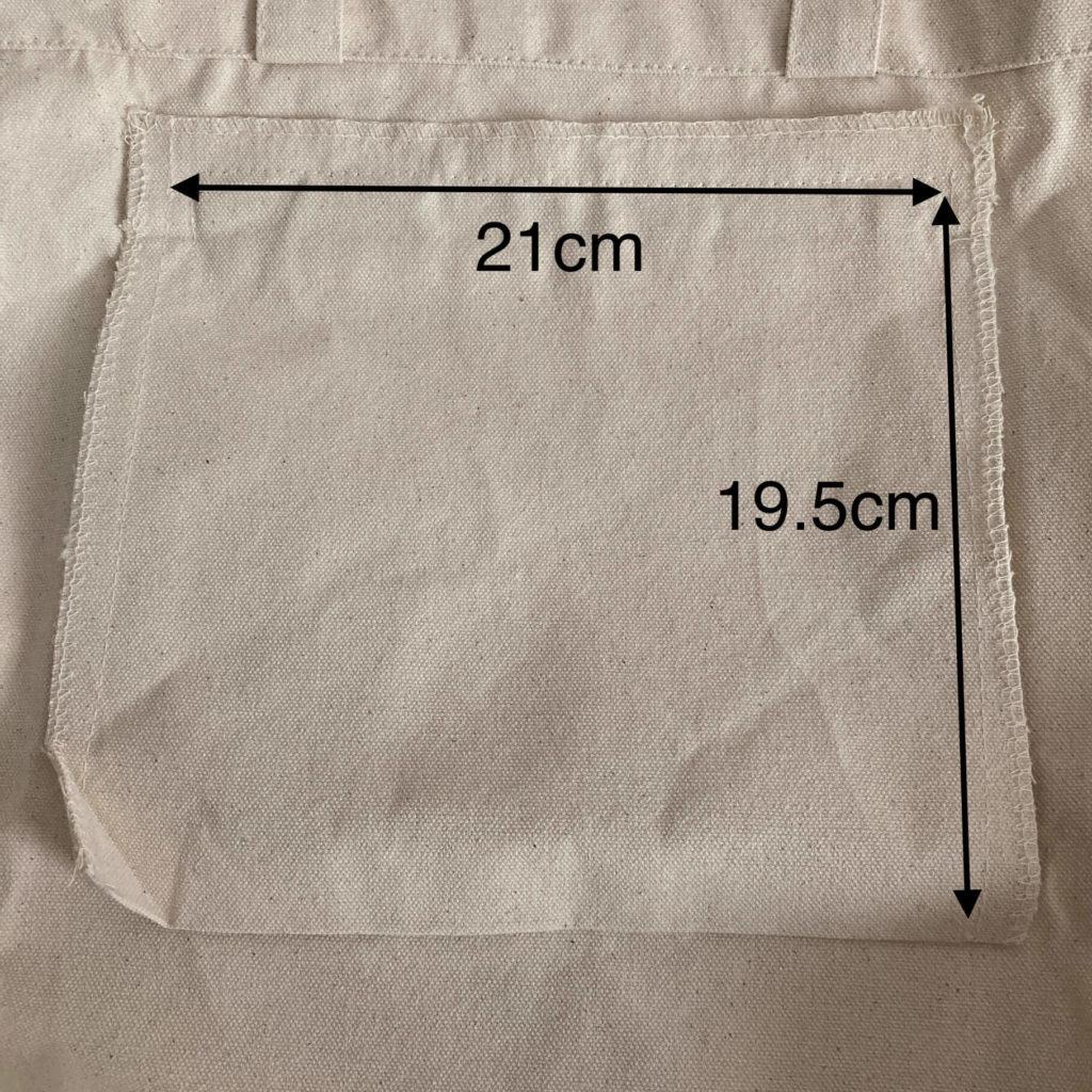 チー坊トートバッグのポケットのサイズ