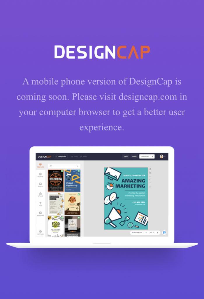 DesignCapはスマホから操作できない