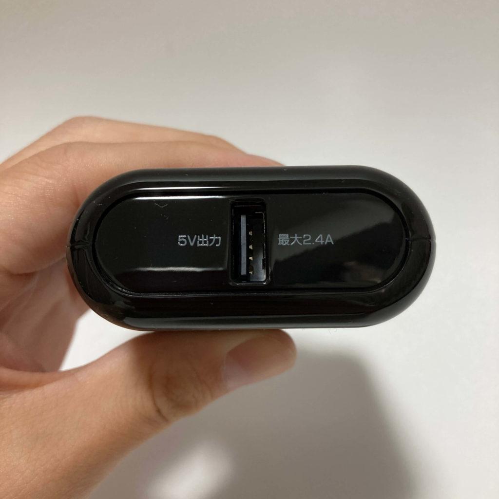 USB Type-Aポート