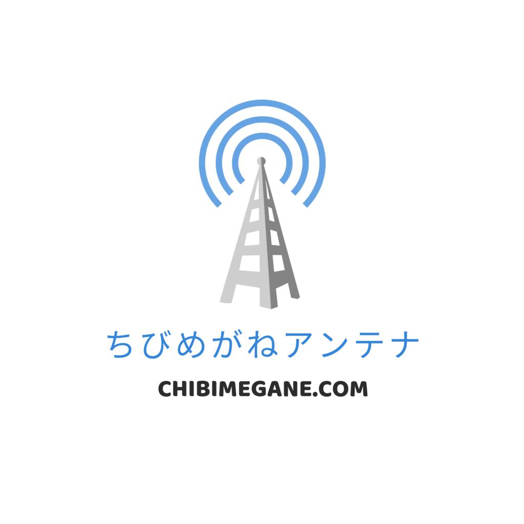 スマホ版DesignEvoで作成したロゴ