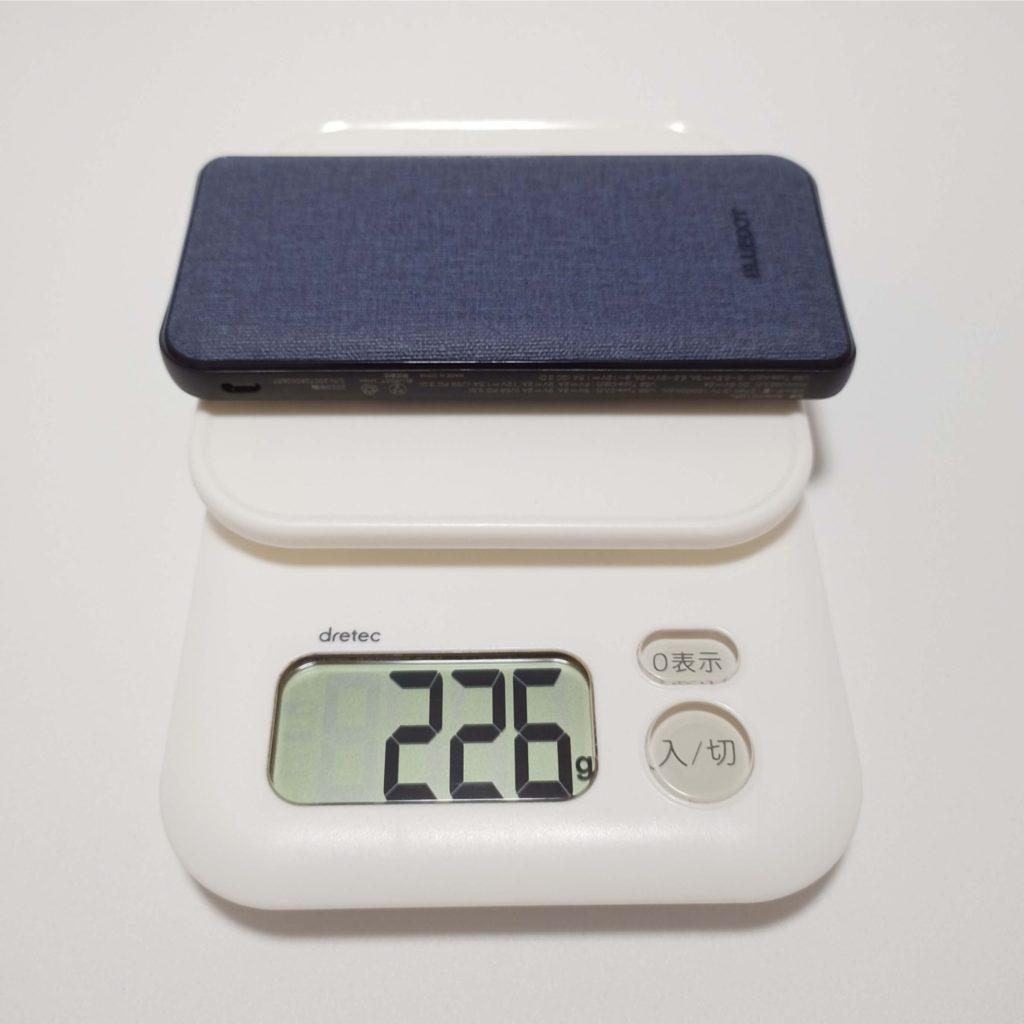 BMB-PD103の重さ