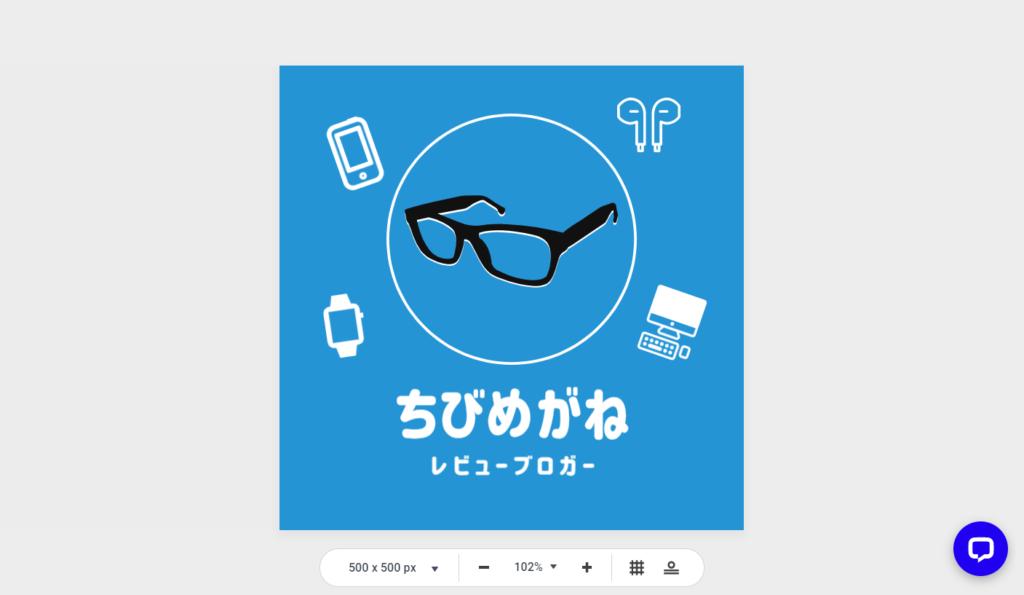 ロゴ作成画面