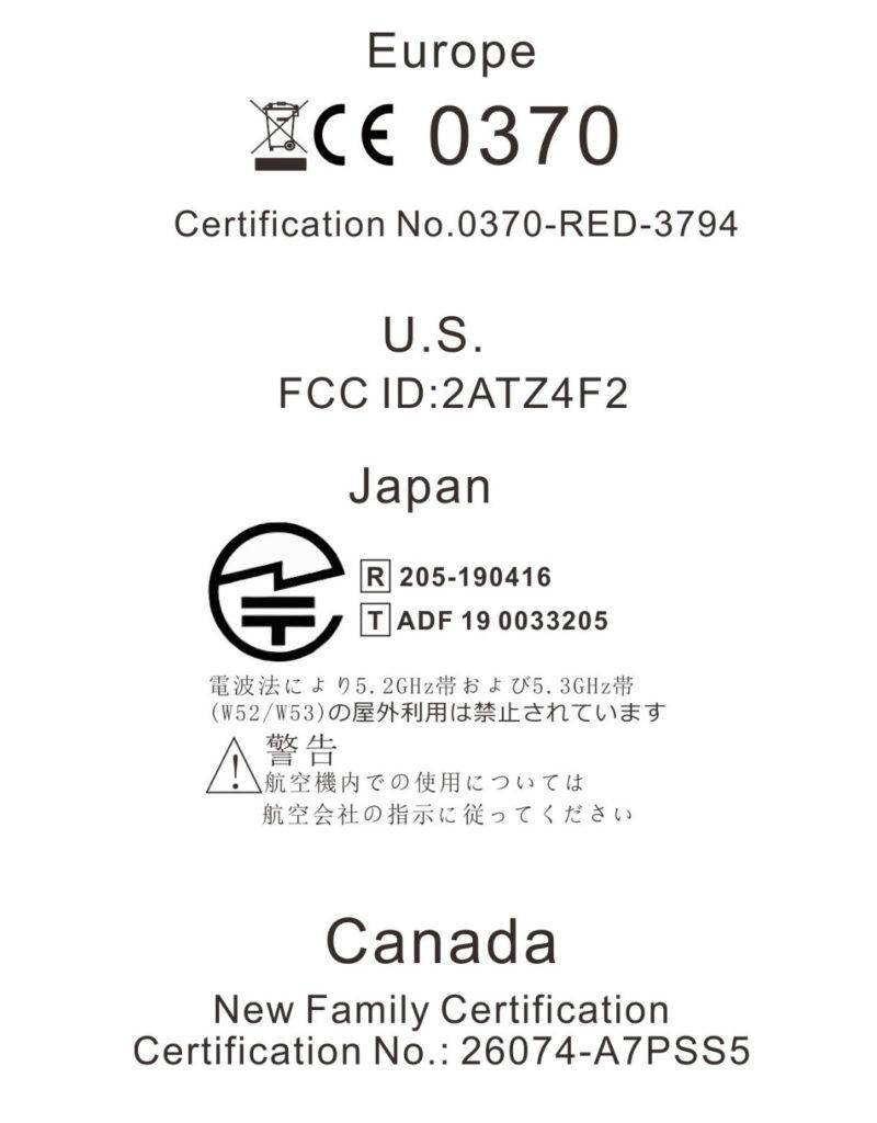 UMIDIGI S5 Proの技適マーク