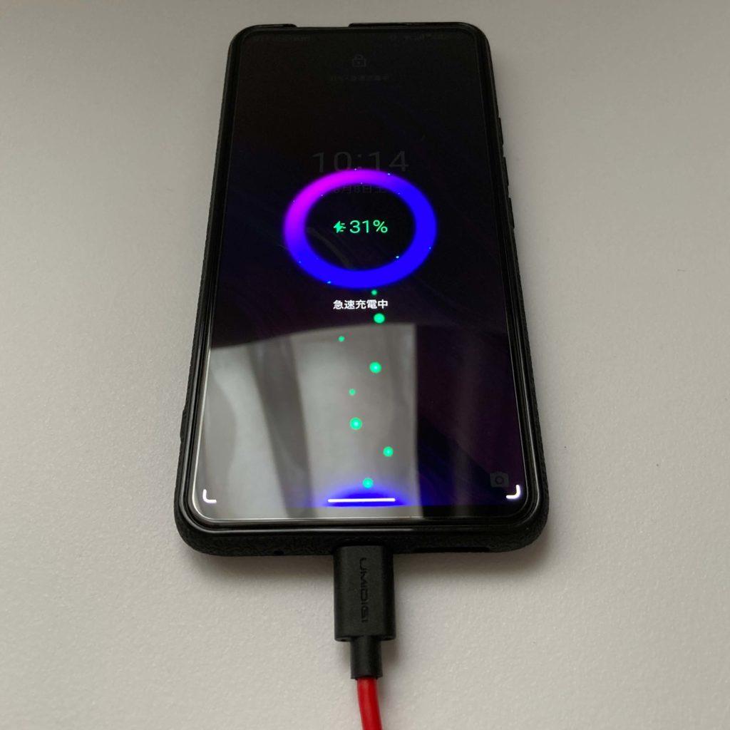 UMIDIGI S5 Proは急速充電可能